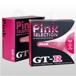 gt-r_pink_selection_main_view_400x400