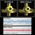 new-stella-feature1